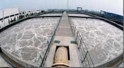 污水处理、中水回用